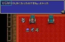 Menu screen of the game Final Fantasy II on Bandai WonderSwan