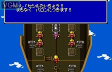 Menu screen of the game Final Fantasy IV on Bandai WonderSwan