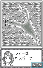 Menu screen of the game Fishing Freaks - Bass Rise for WonderSwan on Bandai WonderSwan