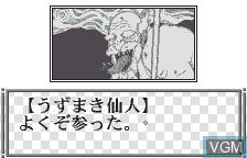 Menu screen of the game Itou Jun Ni Uzumaki Noroi Simulation on Bandai WonderSwan