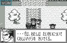 Menu screen of the game Kakuto Ryori Densetsu Bistro Recipe - Wonder Battle Hen on Bandai WonderSwan
