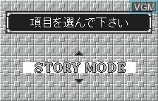 Menu screen of the game Lode Runner on Bandai WonderSwan