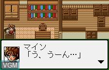 Menu screen of the game SD Gundam Eiyuuden - Eiyuuden Kishi Densetsu on Bandai WonderSwan