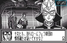 Menu screen of the game SD Gundam G Generation - Gather Beat on Bandai WonderSwan