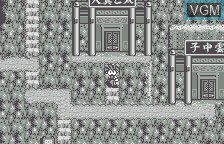 Menu screen of the game Senkaiden - TV Animation Senkaiden Houshin Engi Yori on Bandai WonderSwan