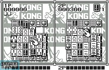 Menu screen of the game Shanghai Pocket on Bandai WonderSwan