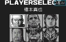 Menu screen of the game Shin Nihon Pro Wrestling Toukon Retsuden on Bandai WonderSwan