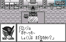 Menu screen of the game Bokan Densetsu Buta Mo O Daterya Doronbou on Bandai WonderSwan
