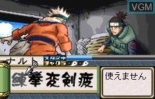 Naruto - Konoha Ninpouchou