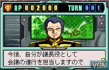 Kidou Senshi Gundam - Giren no Yabou - Tokubetsu Hen - Aoki Hoshi no Hasha