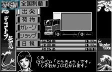 Bakusou Dekotora Densetsu for WonderSwan