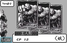 In-game screen of the game Chou Denki Card Battle - Youfu Makai on Bandai WonderSwan