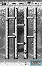 In-game screen of the game D's Garage 21 Koubo Game - Tane wo Maku Tori on Bandai WonderSwan