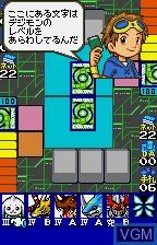 Digital Monster Card Game - Ver. WonderSwan Color
