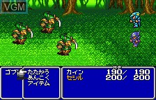 In-game screen of the game Final Fantasy IV on Bandai WonderSwan