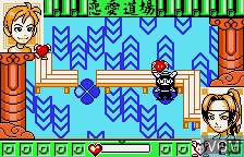 In-game screen of the game Flash Koibito-kun on Bandai WonderSwan