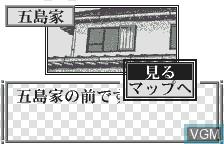 Uzumaki - Noroi Simulation