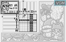 Ou-chan no Oekaki Logic