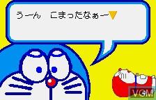 Pocket no Naka no Doraemon