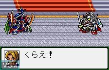 SD Gundam Eiyuuden - Eiyuuden Kishi Densetsu