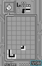 In-game screen of the game Sennou Millenium on Bandai WonderSwan