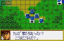 Super Robot Taisen Compact