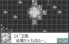 Super Robot Taisen Compact 2 - Dai Sanbu - Ginga Kessen Hen