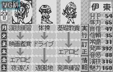 Tanjou Debut for WonderSwan