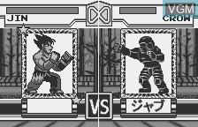 Tekken Card Challenge
