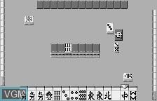 Nihon Pro Mahjong Renmei Kounin - Tetsuman