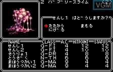 Wizardry - Scenario 1 - Kyounou no Shiren Jou