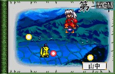In-game screen of the game Inu Yasha Fuu'un Emaki on Bandai WonderSwan