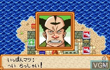 In-game screen of the game From TV Animation One Piece - Treasure Wars on Bandai WonderSwan