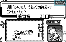 In-game screen of the game Kosodate Quiz Doko de mo My Angel on Bandai WonderSwan