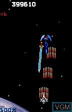 In-game screen of the game Judgement Silversword - Rebirth Edition on Bandai WonderSwan