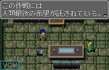In-game screen of the game Arc The Lad - Kijin Fukkatsu on Bandai WonderSwan