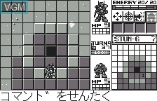 In-game screen of the game Armored Unit on Bandai WonderSwan