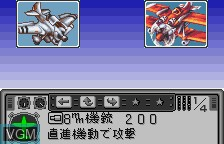 In-game screen of the game Blue Wing Blitz on Bandai WonderSwan