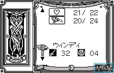 In-game screen of the game Cardcaptor Sakura - Sakura to Fushigi na Clow Card on Bandai WonderSwan