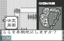 In-game screen of the game Chaos Gear - Michibi Kareshi Mono on Bandai WonderSwan