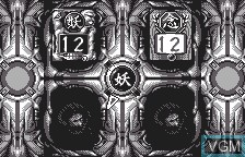 In-game screen of the game Cho Denki Card Battle Yofu Makai Kikuchi Shugo on Bandai WonderSwan