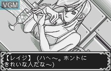 In-game screen of the game Choujikuu Yousai Macross - True Love Song on Bandai WonderSwan