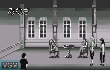 In-game screen of the game Clock Tower on Bandai WonderSwan