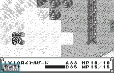 In-game screen of the game Langrisser Millenium WS - The Last Century on Bandai WonderSwan