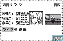 In-game screen of the game From TV Animation - One Piece - Mezase Kaizoku Ou on Bandai WonderSwan