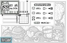 In-game screen of the game Ouchan no Oekaki Logic on Bandai WonderSwan