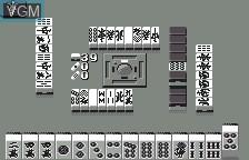 In-game screen of the game Pro Mahjong Kiwame on Bandai WonderSwan