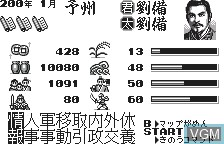In-game screen of the game Sangokushi on Bandai WonderSwan