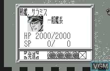 In-game screen of the game SD Gundam - Emotional Jam on Bandai WonderSwan