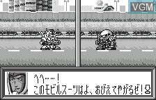 In-game screen of the game SD Gundam G Generation - Gather Beat on Bandai WonderSwan